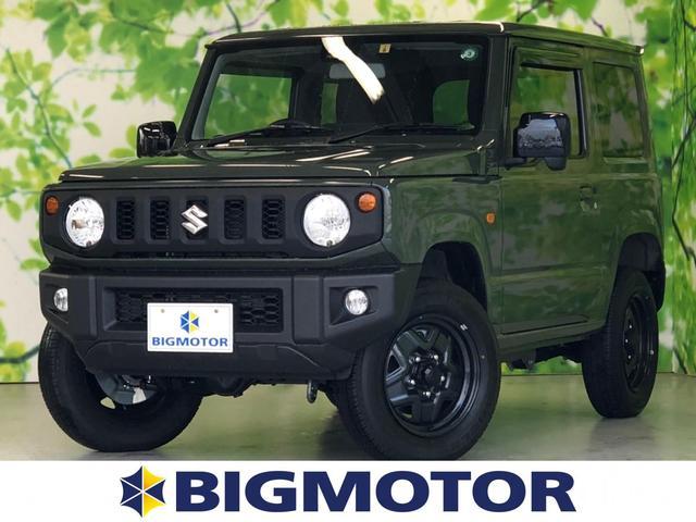 スズキ XL 4WD/5MT