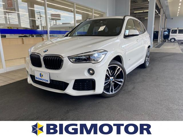 BMW sDrive 18i Mスポーツ