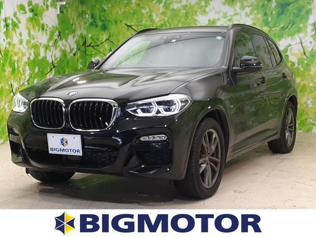 X3(BMW) ミッドナイトエディション 中古車画像