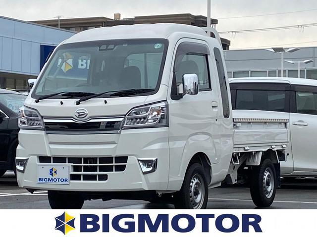 ダイハツ ハイゼットトラック ジャンボSA3t オーディオ/LEDヘッドライト