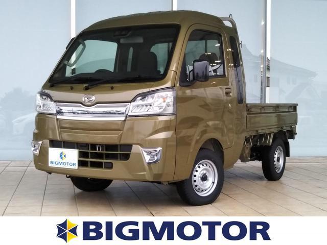 ジャンボSA3t /4WD/LEDヘッド&フォグ/4AT車(1枚目)