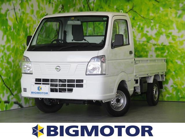 日産 NT100クリッパートラック DX 登録済未使用車/三方開