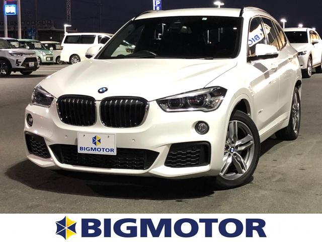 BMW sDrive 18i Mスポーツ 修復歴無 TV 衝突安全ボディ エンジンスタートボタン 純正 8インチ メモリーナビ ヘッドランプ HID ETC バックモニター DVD ルーフレール エアバッグ アルミホイール