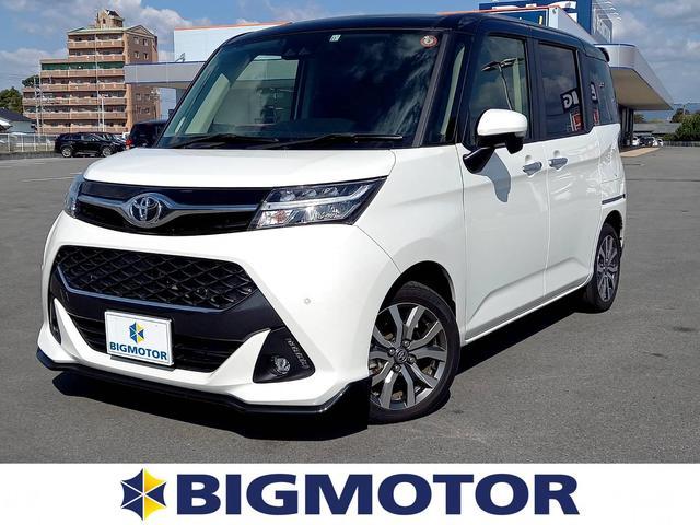 トヨタ カスタムG-T 純正9インチナビ/フリップダウン