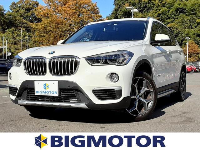 BMW sDrive 18i xライン シートハーフレザー クルーズコントロール エンジンスタートボタン 純正7インチHDDナビ 衝突安全装置 ヘッドランプLED EBD付ABS ルーフレール バックモニター アルミホイール純正