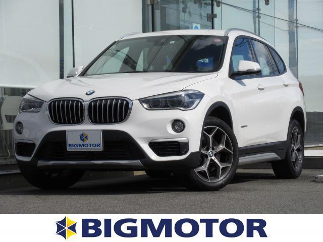 BMW xDrive 20i xライン 修復歴無 ワンオーナー 定期点検記録簿 禁煙車 衝突被害軽減ブレーキ 車線逸脱防止支援システム 横滑り防止装置 盗難防止システム 全方位モニター ETC 純正HDDナビ Bluetooth接続