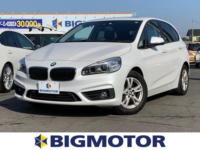 BMW 2シリーズ 218dアクティブツアラー 修復歴無 サンルーフ パーキングアシスト バックガイド Bluetooth接続 ETC ABS バックモニター 純正ナビ ヘッドランプ HID DVD エアバッグ アルミホイール