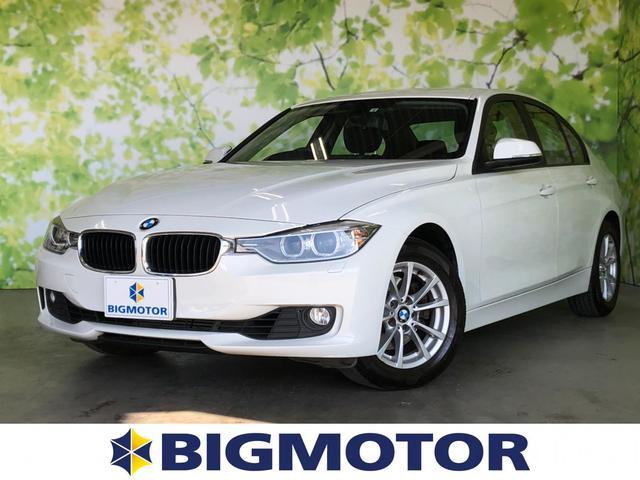 BMW 3シリーズ 320i 修復歴無 エンジンスタートボタン ワンオーナー 禁煙車 純正HDDナビ ヘッドランプHID ETC EBD付ABS 横滑り防止装置 バックモニター アルミホイール パワーウインドウ