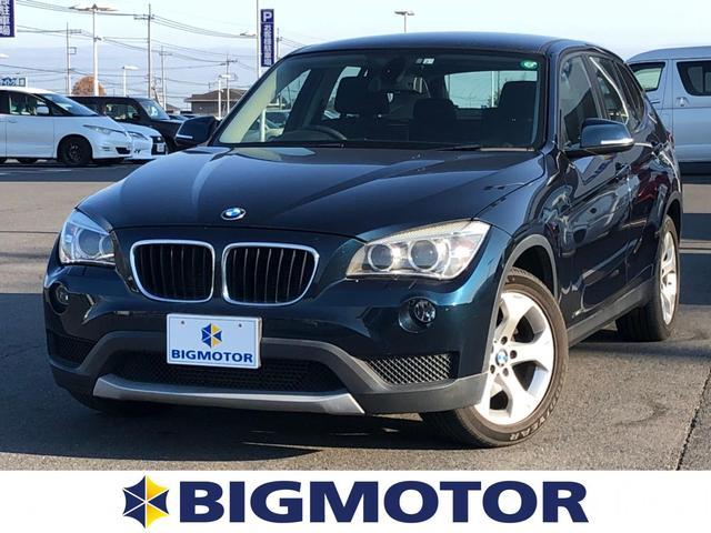 BMW xDrive 20i オートエアコンパワーステアリングEBD付ABS横滑り防止装置盗難防止システム社外7インチHDDナビTVフリップダウンモニター アルミホイール ヘッドランプHID