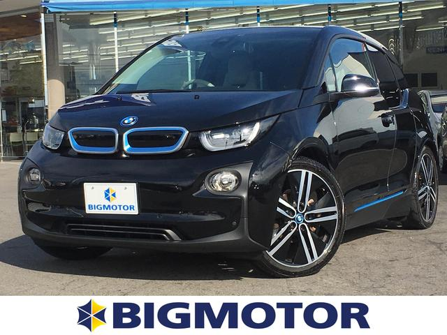BMW セレブレーションエディション カーボナイト 修復歴無 アルミホイールアイドリングストップパワーウインドウキーレスオートエアコンシートヒーター前席2列目分割可倒 EBD付ABS衝突安全装置横滑り防止装置盗難防止システム ETC