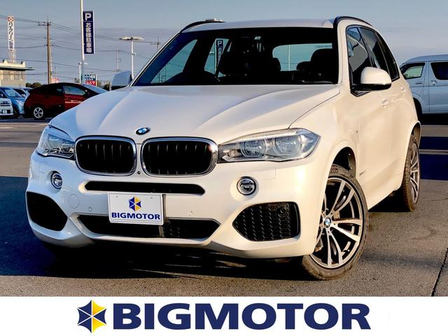 BMW X5 xDrive 35d Mスポーツ ルーフレール ヘッドランプHID アイドリングストップ 電動バックドア シートヒーター前席 パワーシートフロント両席 シートフルレザー ワンオーナー 定期点検記録簿 ETC 社外メモリーナビ
