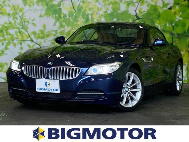 BMW sDrive20i ハイライン 修復歴無 シート フルレザー バックモニター MTモード付き エンジンスタートボタン FR ナビ ヘッドランプHID ETC DVD アルミホイール キーレス シートヒーター パワーシート