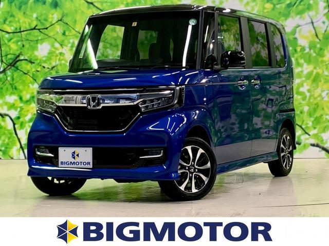 ホンダ G・EXホンダセンシング 4WD/両電スラ/LED/ナビ装着