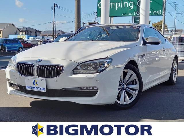BMW 6シリーズ 640iクーペ アルミホイールサンルーフキーレス シートEBD付ABS盗難防止システムパーキングアシスト社外HDDナビ パワーシートフロント両席 シートヒーター前席 パワーウインドウオートエアコン
