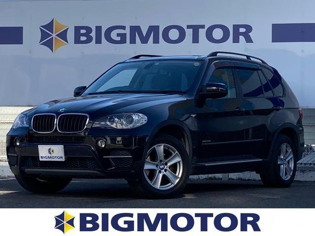 BMW X5 xDrive35i 社外 メモリーナビ/サンルーフ/シート フルレザー/パーキングアシスト バックガイド/ヘッドランプ HID/EBD付ABS/横滑り防止装置/フロントモニター/サイドモニター 革シート