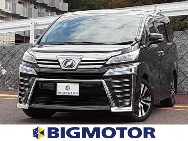 トヨタ Z Gエディション 10インチナビフリップダウン LEDヘッドランプ 電動シート パークアシスト 盗難防止装置