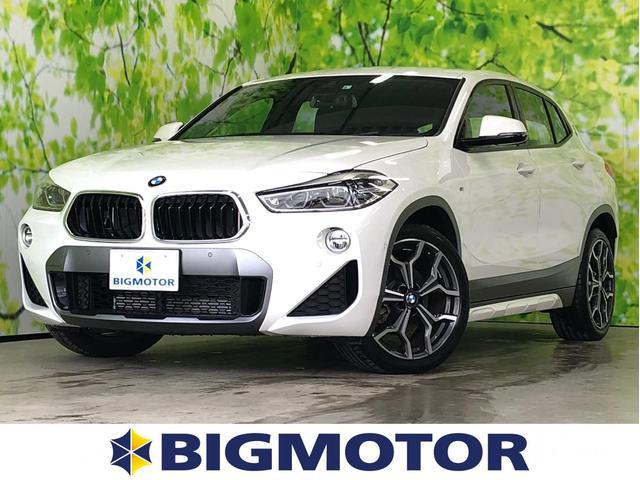 BMW sDrive18i-MスポーツX 社外 メモリーナビ/車線逸脱防止支援システム/パーキングアシスト バックガイド/パーキングアシスト 自動操舵/ヘッドランプ LED/ETC/EBD付ABS/横滑り防止装置