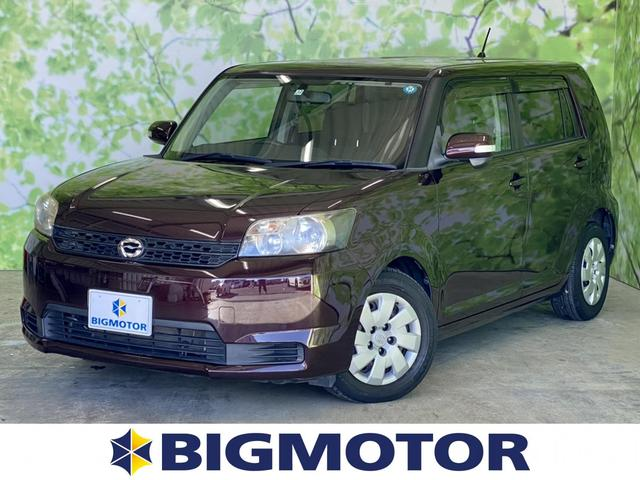 トヨタ カローラルミオン 1.5G 純正 7インチ HDDナビ/ETC/EBD付ABS/エアバッグ 運転席/エアバッグ 助手席/エアバッグ サイド/パワーウインドウ/キーレスエントリー/オートエアコン/パワーステアリング