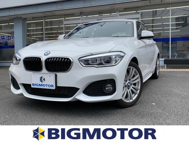 BMW 118d_Mスポーツ 社外7インチHDDナビ/車線逸脱防止支援システム/ヘッドランプLED/ETC/EBD付ABS/横滑り防止装置/アイドリングストップ/DVD/エアバッグ運転席/エアバッグ助手席