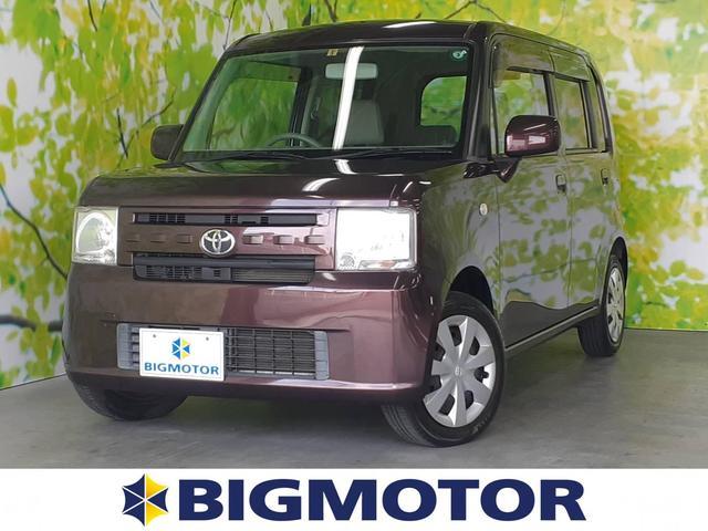 トヨタ L EBD付ABS/エアバッグ 運転席/エアバッグ 助手席/パワーウインドウ/キーレスエントリー/パワーステアリング/マニュアルエアコン 盗難防止装置