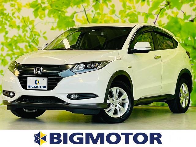 ホンダ ハイブリッドX 純正 7インチ メモリーナビ/ヘッドランプ LED/ETC/EBD付ABS/横滑り防止装置/アイドリングストップ/TV/エアバッグ 運転席/エアバッグ 助手席/エアバッグ サイド/アルミホイール