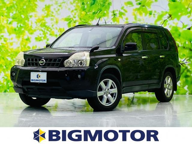 日産 20Xt 純正 7インチ HDDナビ/ヘッドランプ HID/ETC/EBD付ABS/横滑り防止装置/TV/ルーフレール/エアバッグ 運転席/エアバッグ 助手席/アルミホイール/パワーウインドウ