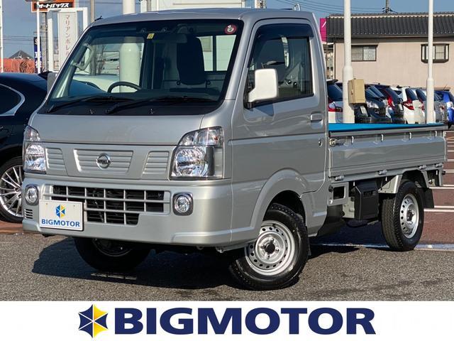 NT100クリッパートラック(日産) GX 中古車画像
