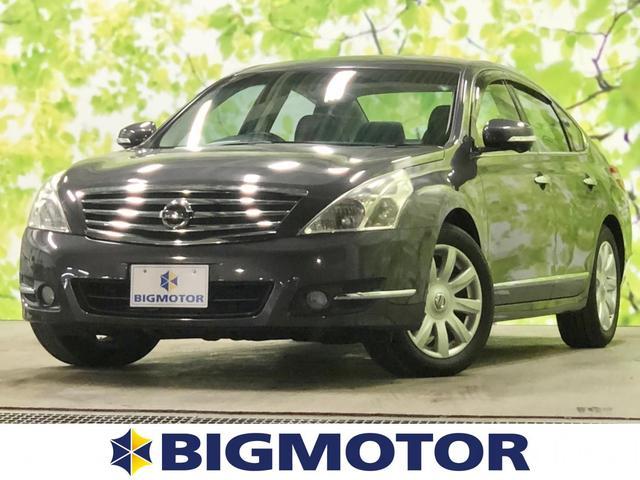 日産 250XV 社外 7インチ HDDナビ/パーキングアシスト バックガイド/ヘッドランプ HID/ETC/EBD付ABS/サイドモニター/バックモニター/DVD/エアバッグ 運転席/エアバッグ 助手席