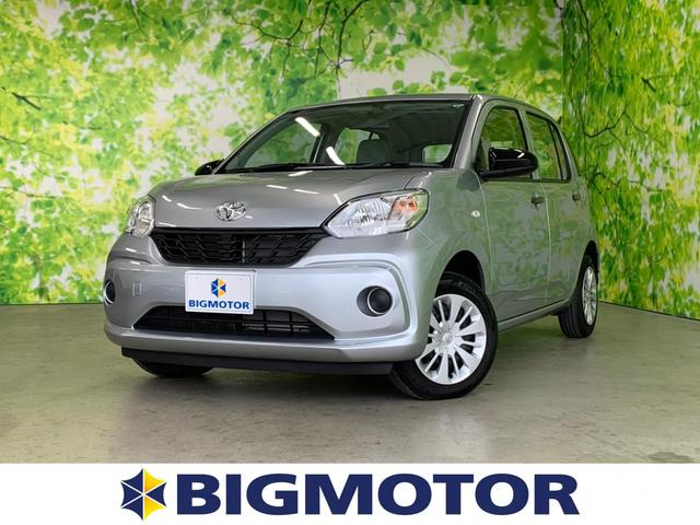 トヨタ パッソ X ETC/EBD付ABS/横滑り防止装置/アイドリングストップ/エアバッグ 運転席/エアバッグ 助手席/アルミホイール/パワーウインドウ/キーレスエントリー/パワーステアリング/ワンオーナー