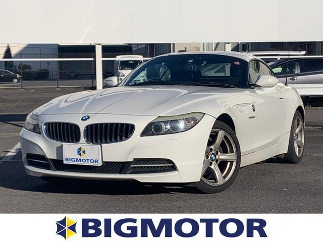 BMW Z4 sDrive23i HDDナビ/ヘッドランプ HID/ETC/EBD付ABS/横滑り防止装置//エアバッグ 運転席/エアバッグ 助手席/エアバッグ サイド/アルミホイール 禁煙車 HIDヘッドライト