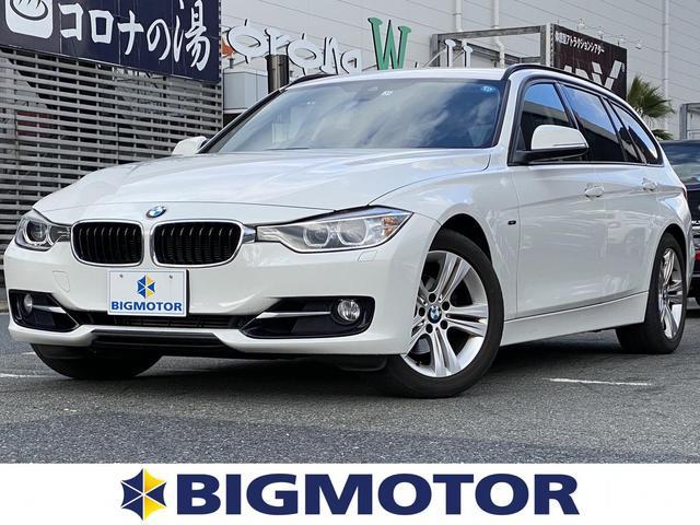 BMW 320iツーリングスポーツ 純正 7インチ メモリーナビ/ヘッドランプ HID/EBD付ABS/横滑り防止装置/ルーフレール/エアバッグ 運転席/エアバッグ 助手席/エアバッグ サイド/パワーウインドウ/キーレスエントリー