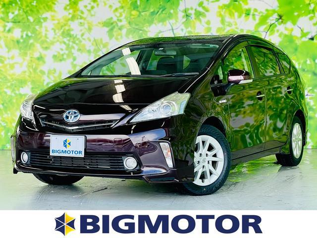 トヨタ Sチューンブラック 純正 メモリーナビ/ヘッドランプ HID/ETC/EBD付ABS/横滑り防止装置/アイドリングストップ/TV/エアバッグ 運転席/エアバッグ 助手席/エアバッグ サイド/アルミホイール