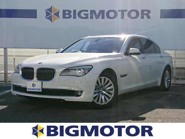 7シリーズ(BMW) 750Li 中古車画像