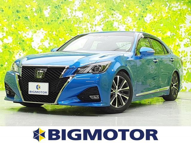 トヨタ アスリートG-T 社外 HDDナビ/シート フルレザー/パーキングアシスト バックガイド/ヘッドランプ LED/ETC/EBD付ABS/横滑り防止装置/アイドリングストップ/バックモニター 革シート