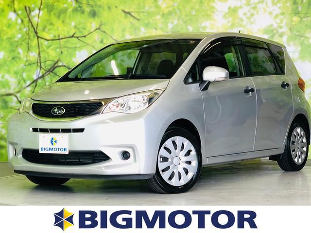 スバル トレジア 1.3i EBD付ABS/エアバッグ 運転席/エアバッグ 助手席/パワーウインドウ/パワーステアリング/ワンオーナー/マニュアルエアコン