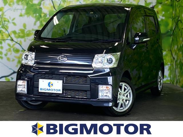 ダイハツ カスタムXリミテッド 社外7インチナビ ワンオーナー メモリーナビ ドラレコ HIDヘッドライト ETC Bluetooth 盗難防止装置 オートライト