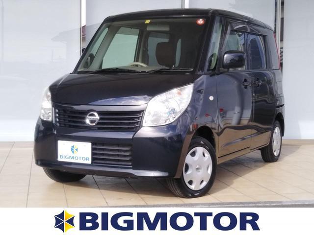 日産 4WD E EBD付ABS/エアバッグ 運転席/エアバッグ 助手席/パワーウインドウ/キーレスエントリー/シートヒーター 前席/パワーステアリング/盗難防止システム/マニュアルエアコン