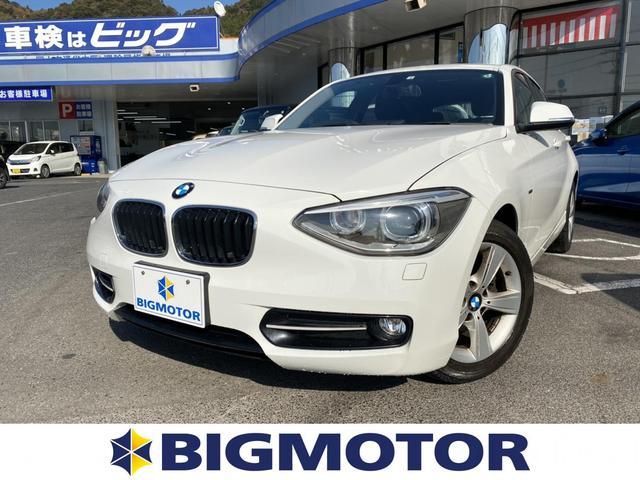 BMW 116iスポーツ 純正ナビ/ヘッドランプ HID/ETC/EBD付ABS/横滑り防止装置/アイドリングストップ/エアバッグ 運転席/エアバッグ 助手席/エアバッグ サイド/アルミホイール/パワーウインドウ