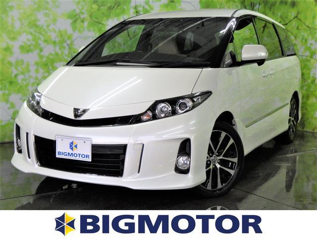 トヨタ アエラスベリーエディション 純正8インチナビ/両側電動スライドドア HIDヘッドライト 盗難防止装置 シートヒーター