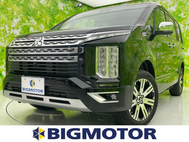 三菱 4WD P アラウンドビュー/オートステップ LEDヘッドランプ レーンアシスト 盗難防止装置 アイドリングストップ シートヒーター