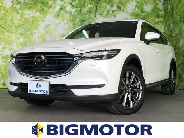 マツダ CX-8 4WD-XD-Lパッケージ 社外 HDDナビ/フリップダウンモニター/シート フルレザー/車線逸脱防止支援システム/パーキングアシスト バックガイド/電動バックドア/ヘッドランプ LED/ETC/EBD付ABS 革シート