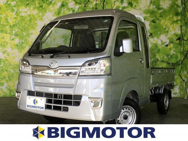 ダイハツ ジャンボSA3t 4WD LED スマートアシスト 衝突被害軽減システム LEDヘッドランプ 禁煙車 レーンアシスト Bluetooth
