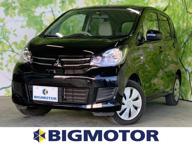 三菱 eKワゴン E EBD付ABS/エアバッグ 運転席/エアバッグ 助手席/パワーウインドウ/キーレスエントリー/パワーステアリング/マニュアルエアコン