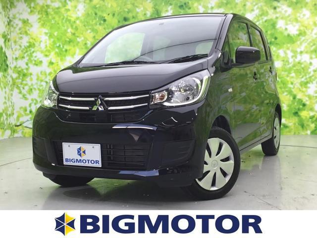 eKワゴン E EBD付ABS/エアバッグ 運転席/エアバッグ 助手席/パワーウインドウ/キーレスエントリー/パワーステアリング/マニュアルエアコン
