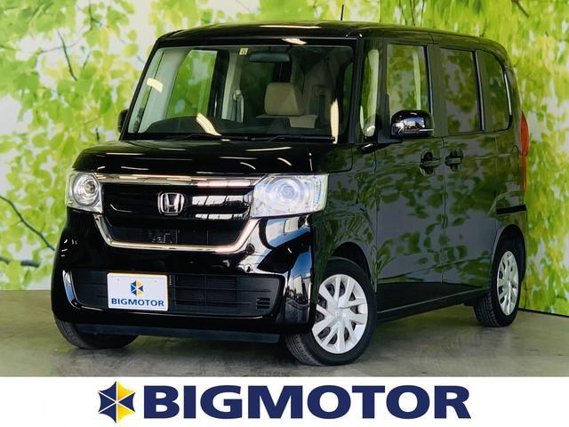 ホンダ G・ホンダセンシング 4WD ヘッドランプLED シートヒーター LEDヘッドランプ 禁煙車 盗難防止装置 アイドリングストップ レンタカーアップ