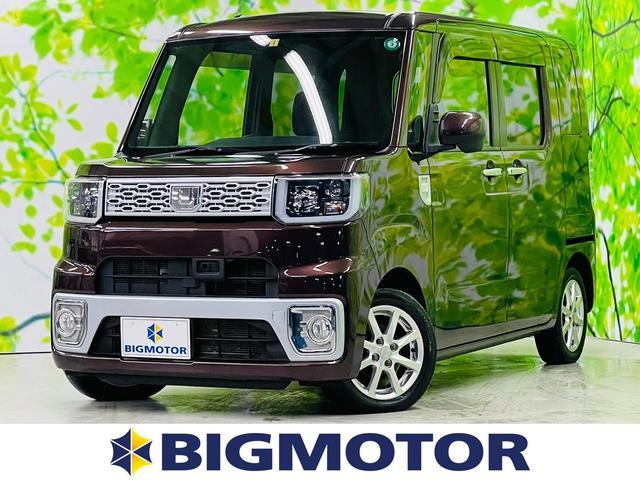 ダイハツ X SA 社外 7インチ メモリーナビ/ヘッドランプ LED/ETC/EBD付ABS/横滑り防止装置/アイドリングストップ/TV/エアバッグ 運転席/エアバッグ 助手席/エアバッグ サイド/アルミホイール