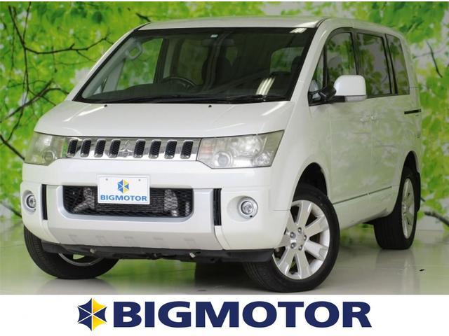 三菱 4WD Dパワーパッケージ 4WD/両側電動スライドドア/ディーゼル車 オートクルーズコントロール 禁煙車 HIDヘッドライト ETC 盗難防止装置 シートヒーター