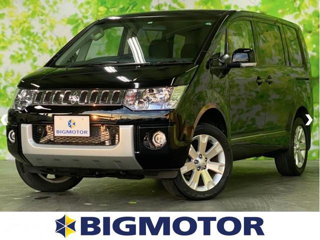 三菱 4WD Dパワーパッケージ ヘッドランプ HID/ETC/EBD付ABS/横滑り防止装置/エアバッグ 運転席/エアバッグ 助手席/パワーウインドウ/キーレスエントリー/オートエアコン/シートヒーター 前席/パワーステアリング
