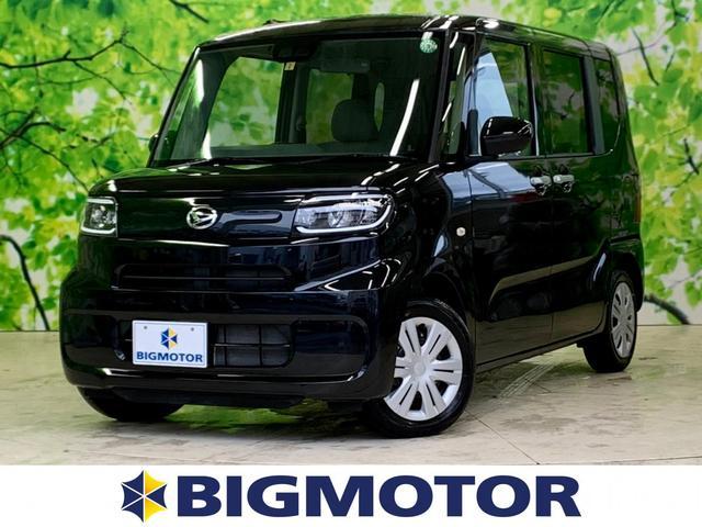ダイハツ L ヘッドランプ LED/EBD付ABS/横滑り防止装置/アイドリングストップ/エアバッグ 運転席/エアバッグ 助手席/エアバッグ サイド/パワーウインドウ/キーレスエントリー/パワーステアリング