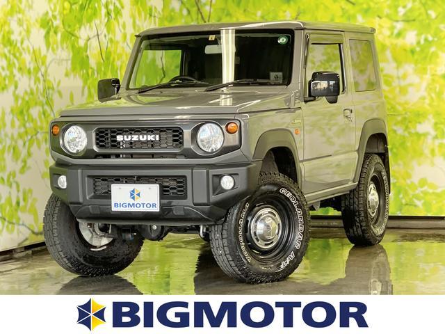 スズキ XL 純正 メモリーナビ/ETC/ABS/横滑り防止装置/TV/エアバッグ 運転席/エアバッグ 助手席/エアバッグ サイド/アルミホイール/パワーウインドウ/キーレスエントリー/オートエアコン ワンオーナー